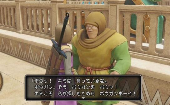 【ドラクエ11】PS4版ユーザ「ボウガンほんとクソ」3DS版ユーザ「時渡りほんとクソ」