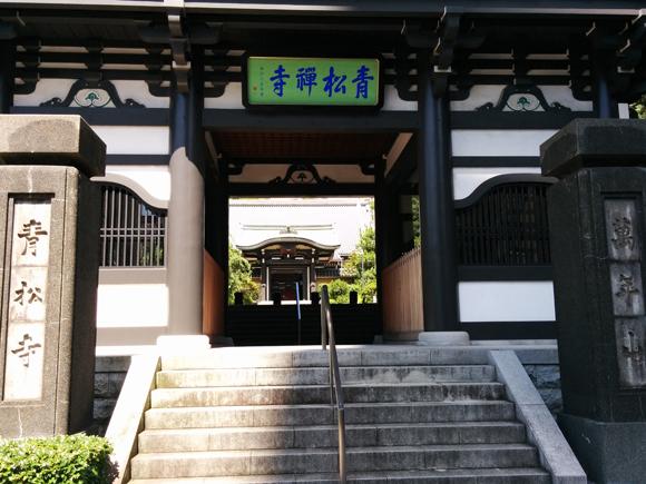 20170714_002 靑松寺