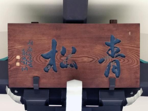 20170714_011 靑松寺