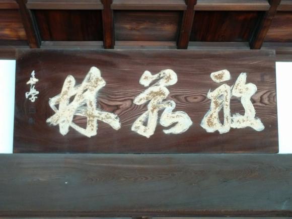 20170714_036 東禪寺
