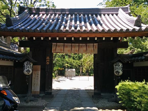 20170714_053 品川寺