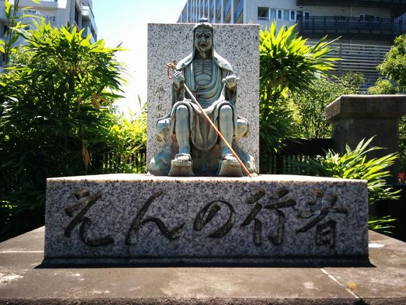 20170714_086 海雲寺