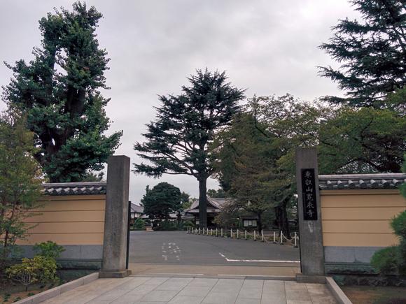 20170828_002 寬永寺 根本中堂