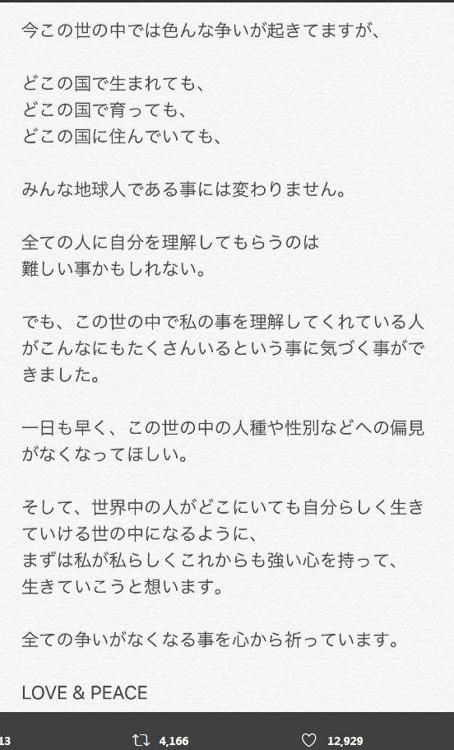 20170919-04.jpg