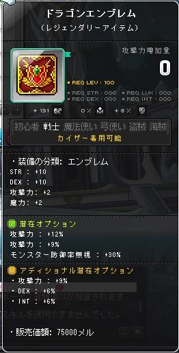Maplestory1149.jpg