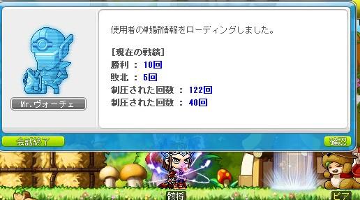 Maplestory1156.jpg