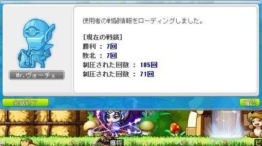 Maplestory1157.jpg