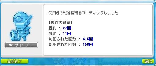 Maplestory1159.jpg