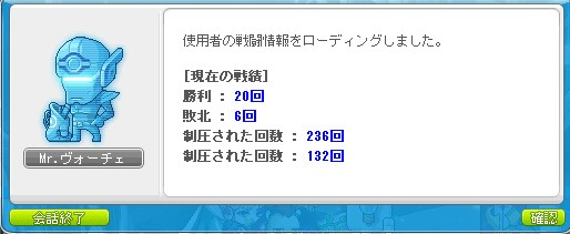 Maplestory1161.jpg