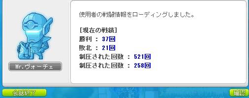 Maplestory1162.jpg