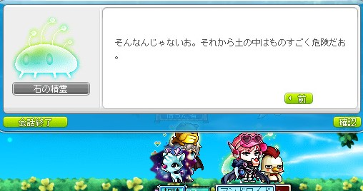 Maplestory1164.jpg