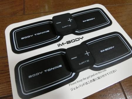 MG2011.jpg