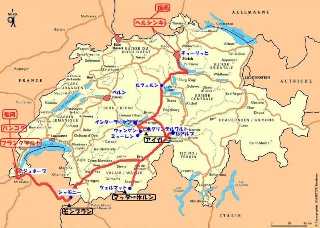 スイス地図(まとめ)