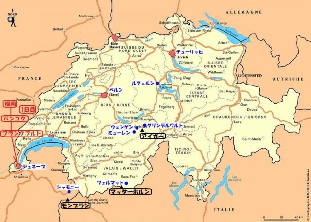 000スイス地図(1日目)