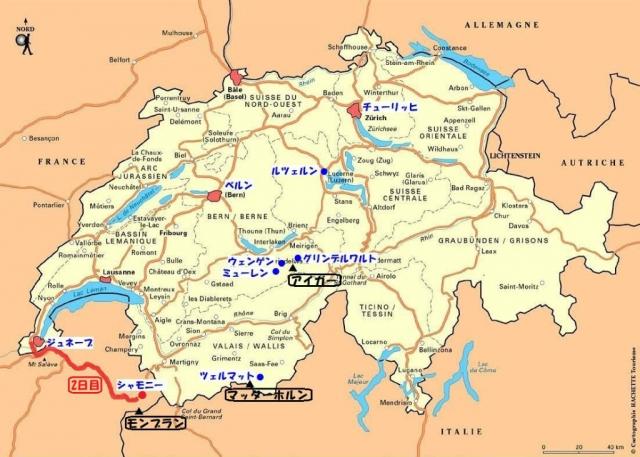 0スイス地図(2日目)