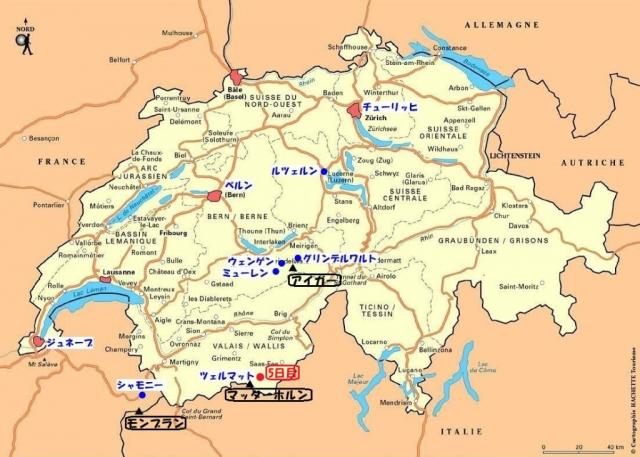 0スイス地図(5日目)