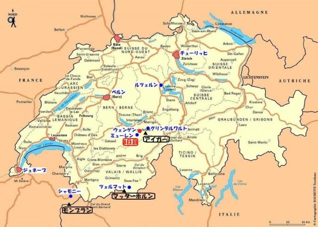 0スイス地図(8日目)