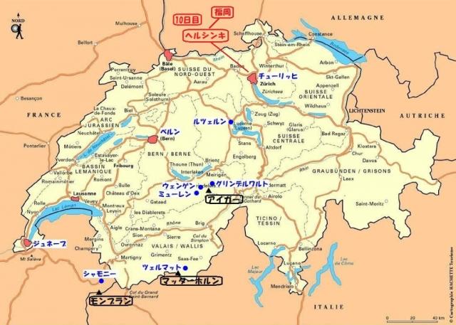 0スイス地図(10日目)