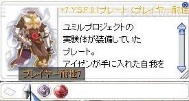 konohoukou2.jpg
