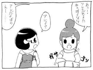 もやもや1(blog)