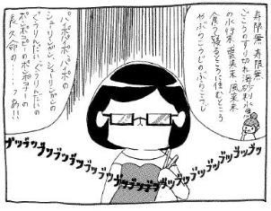 もやもや3(blog)
