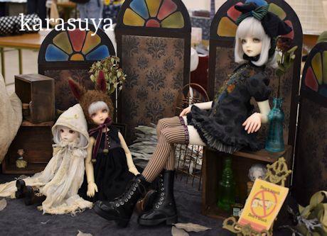 DSC_0650 blog用