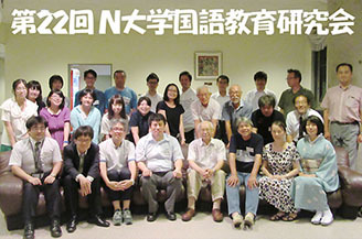 国語教育研究会03
