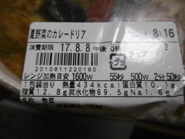 P1300204.jpg