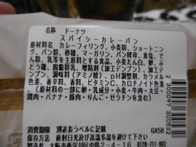 P1300568.jpg