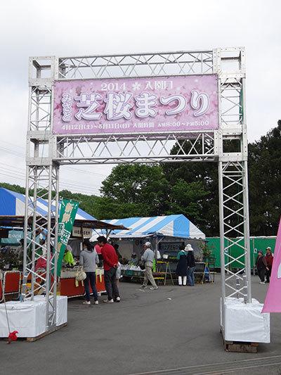 20140506-1.jpg