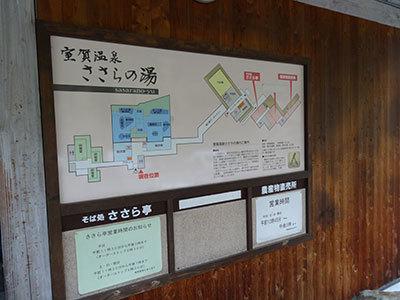 20140507-6.jpg