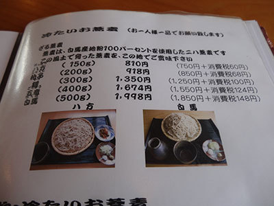 20140526-2.jpg