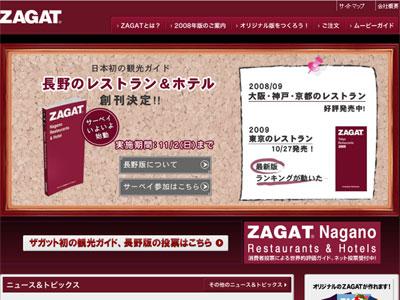 20081012-01.jpg