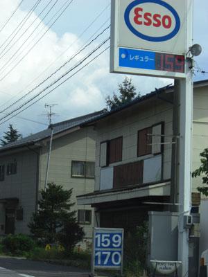 20081012-02.jpg
