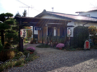 20081106-3.jpg