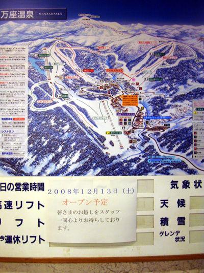 20081107-4.jpg