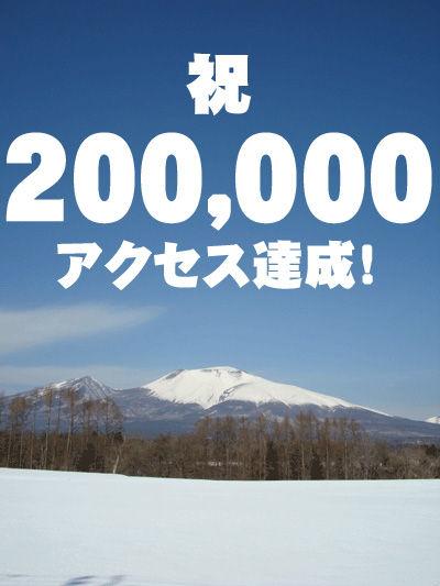 20081118-3.jpg