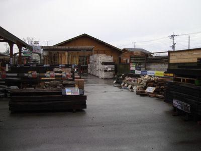 20090217-6.jpg