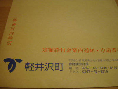 20090403-1.jpg