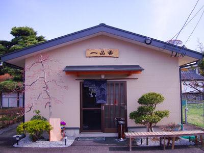 20090421-1.jpg