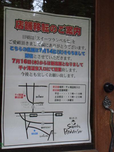 20090818-1.jpg