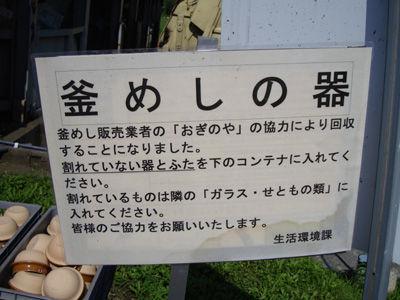 20090820-1.jpg