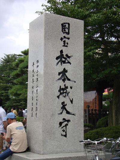 20090901-1.jpg