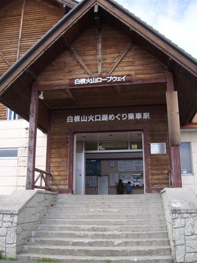 20090926-0.jpg