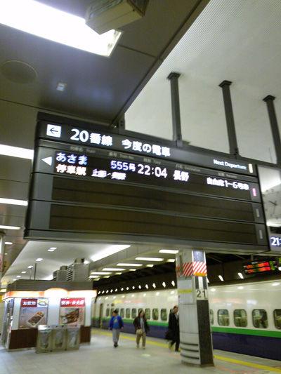 20091228-1.jpg