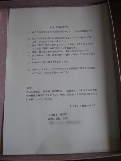 20091231-2.jpg