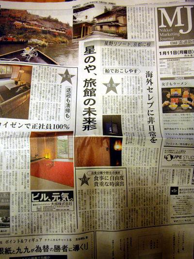 20100111-2.jpg