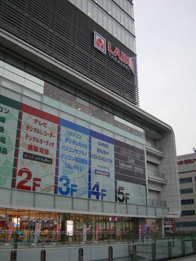 201000621-2.jpg