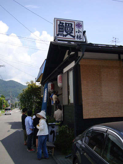 20100831-1.jpg