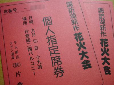 20100902-13.jpg